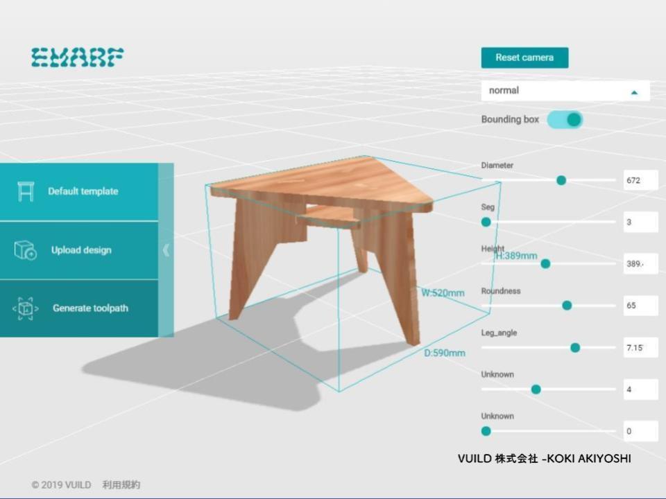 ネットでオーダーメイド家具を発注できる「EMARF」に、デザイナーがテンプレートを投稿できる機能が追加 3番目の画像