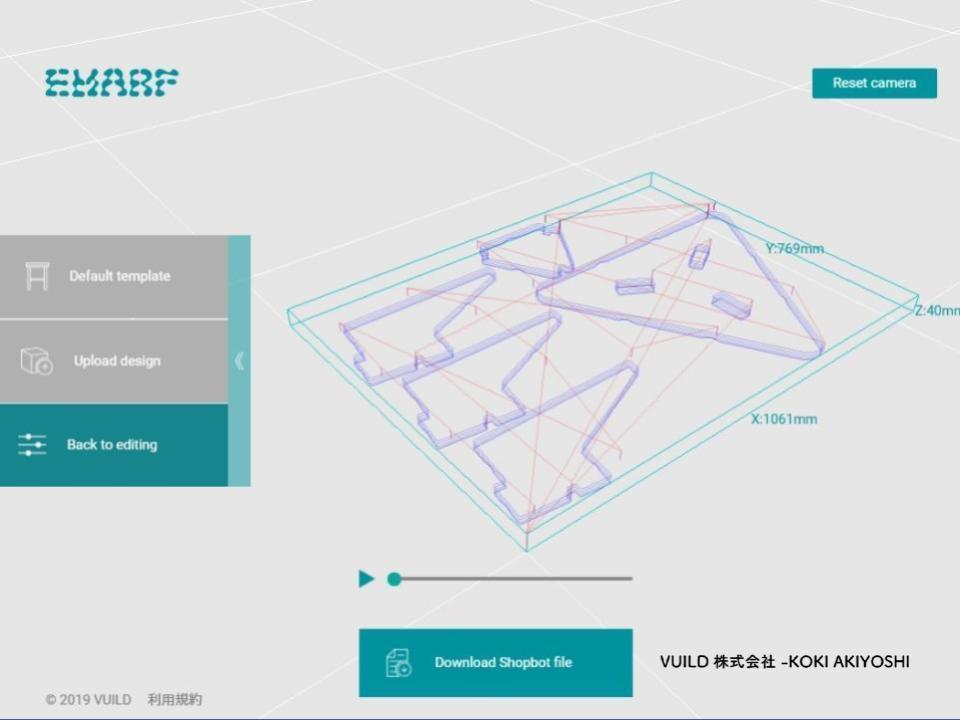ネットでオーダーメイド家具を発注できる「EMARF」に、デザイナーがテンプレートを投稿できる機能が追加 4番目の画像