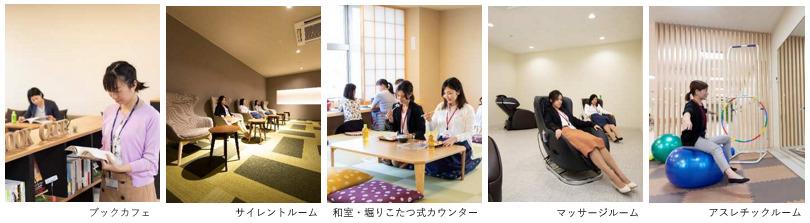 ブックカフェや保育園も!働きやすいコールセンターに栃木県鹿沼市のTKC子会社が選出 2番目の画像