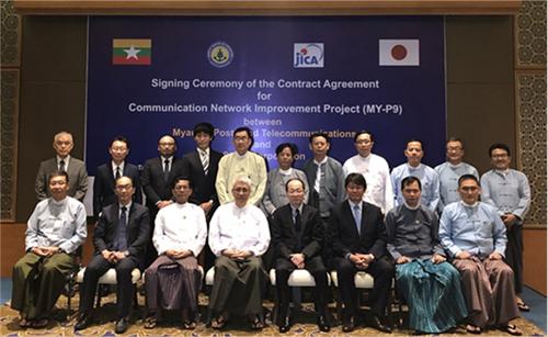 双日・NTT Com・NEC・NECネッツエスアイの4社、ミャンマーで通信インフラ改善事業に参画 2番目の画像