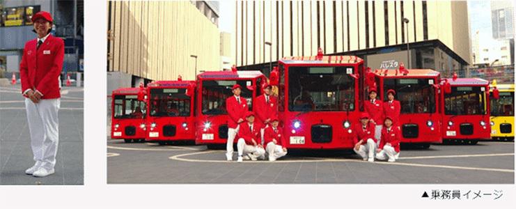 池袋の街を電気バス「IKEBUS」が巡る!水戸岡鋭治デザイン、11月27日から運行開始 3番目の画像