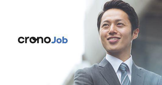 企業が奨学金返済を支援する求人プラットフォーム「Crono Job」が誕生 1番目の画像