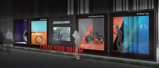 ブリヂストンが社内外交流活動の拠点として京橋に「Bridgestone Cross Point」を開設へ 2番目の画像