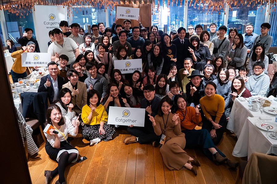 台湾最大級のミートアップアプリ「Eatgether」が日本進出へ。日台交流の場として期待 1番目の画像