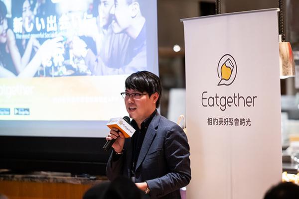 台湾最大級のミートアップアプリ「Eatgether」が日本進出へ。日台交流の場として期待 4番目の画像
