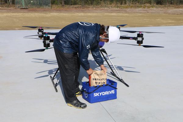 SkyDriveが大林組とタッグ!30キロ以上を運搬できる「カーゴドローン」実証実験と予約受付を開始 3番目の画像