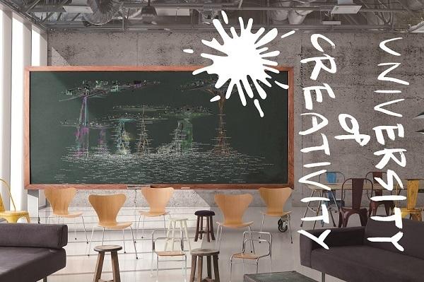 博報堂が創造性を研究実験する「創発ラーニングプラットフォーム」開設へ、誰でも参加可能 1番目の画像