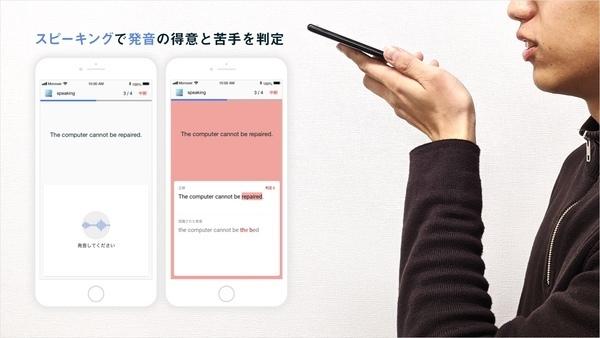 記憶定着の学習アプリ「Monoxer」が、語学学習のスピーキング強化を目指した新機能を追加 1番目の画像