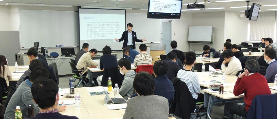 【社会人対象】MBAスクール6大学合同説明会&相談会を開催 参加無料で各校教授の模擬授業を体験 3番目の画像