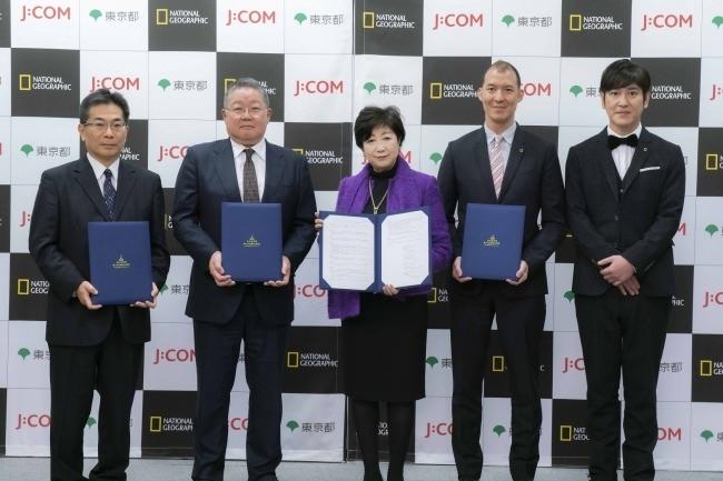 FOXネットワーク・東京都・J:COM・ジェイコム東京が2050年にCO2ゼロを目指し連携協定 1番目の画像