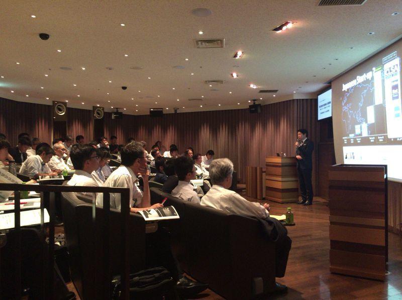 東京都は5Gに向けて何をする?「東京都のデジタル戦略2020」セミナーが開催 1番目の画像