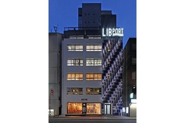 浜松町で弁護士・司法書士による「起業・副業を始める人向けの法律セミナー」開催 参加無料 1番目の画像