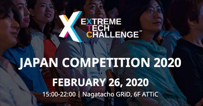 グローバル課題を解決する起業家のコンテスト「Extreme Tech Challenge」初の日本予選が開催 1番目の画像