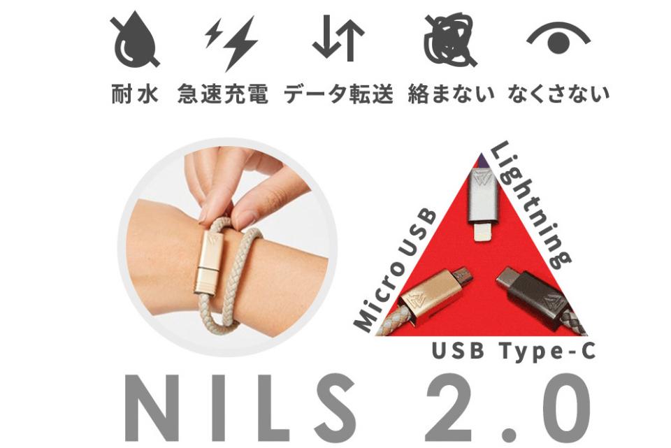 スタイリッシュな「ブレスレット型充電ケーブル」が日本上陸へ 2番目の画像