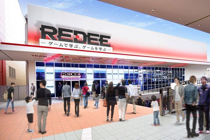 日本最大級のeスポーツ専用施設「REDEE WORLD」が大阪・EXPOCITYに開業へ 1番目の画像