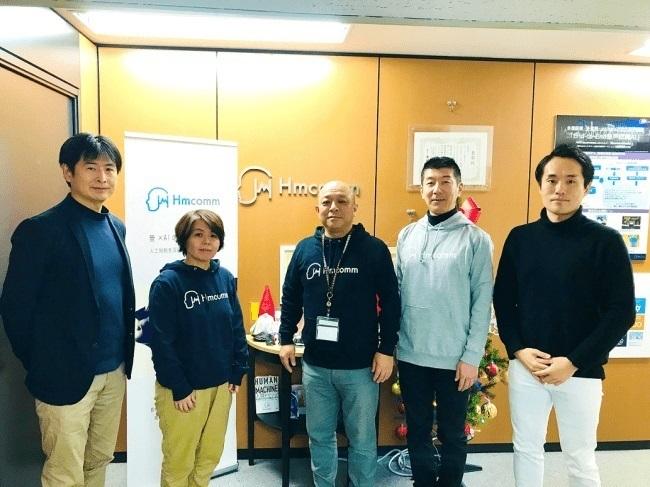 JR東日本スタートアップとHmcommが資本業務提携 人間の五感に頼った不具合判断を「異音」でシステム化 2番目の画像