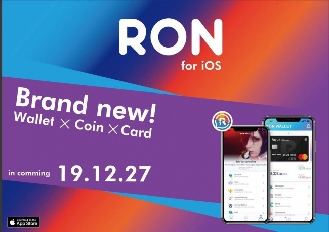 SNS利用者のためのトークンエコノミーで機能する暗号資産ウォレット「RON」スマートフォンアプリをリリース 1番目の画像