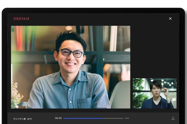 企業のエースと直接話して理想の職場を探せる転職サービス「Onepair」Web版がリリース 1番目の画像