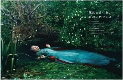「バカがまた壁をつくっている。」宝島社、2020年企業広告 6番目の画像
