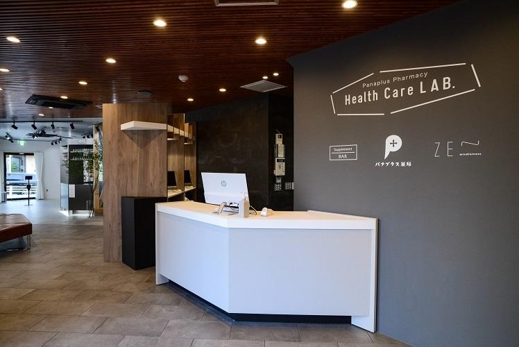 ヘルスケア機能を併設した新タイプの薬局が愛知・岡崎にオープン 「町の保健室」めざす 2番目の画像