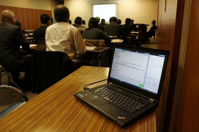 青森県庁、リアルタイム言語処理による議事録自動作成システムを導入へ。職員負担を軽減目指す 1番目の画像