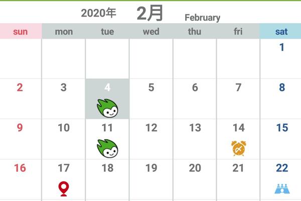山口県への就職はバッチリ!「ぶちエエやまぐち!就職アプリ」配信開始 2番目の画像