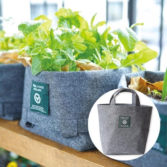 都市部の家庭向けに生ごみを分解し肥料に変えるスタイリッシュな「LFCコンポスト」が新発売 2番目の画像