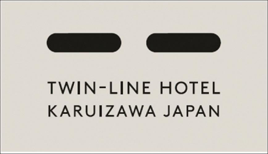 【軽井沢】シェアの楽しさとプライベート空間を両立  ソーシャライジングホテルTWIN-LINE HOTELが開業 1番目の画像