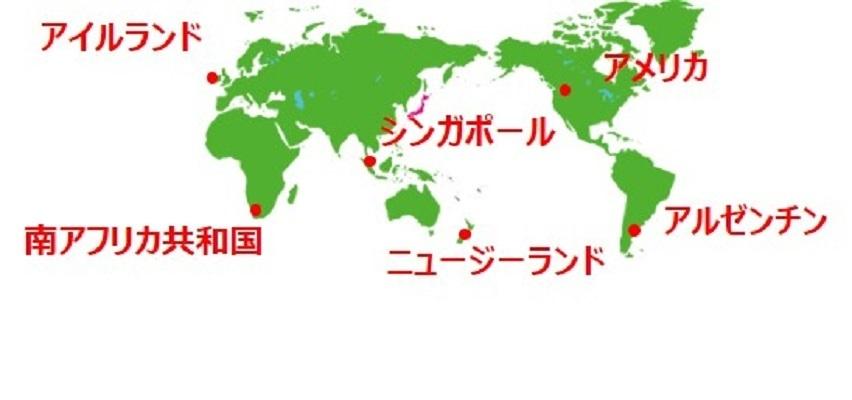 世界6都市のデザイナーが山手線沿線に滞在して良さを発掘!「TOKYO SEEDS PROJECT」開催中 2番目の画像