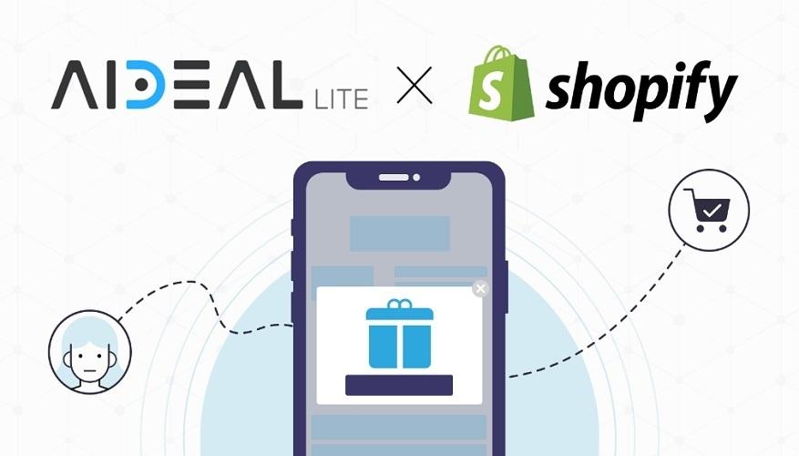 世界最大級ECプラットフォーム「Shopify」と「AiDeal」が連携  日本語対応Web接客ツールを提供 1番目の画像