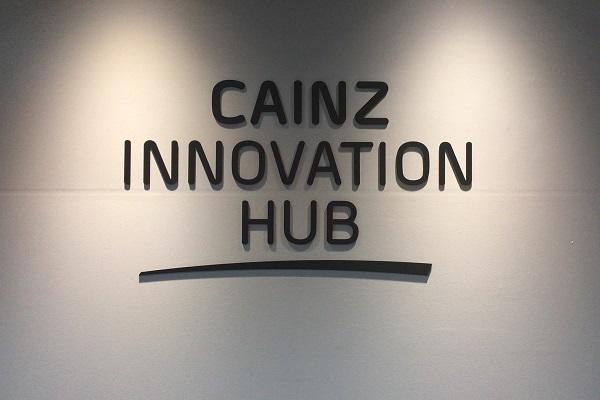 カインズが東京・表参道に新たな「デジタル拠点」を開設、IT小売企業への変革を加速へ 1番目の画像