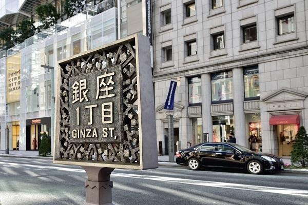 銀座のバーチャルオフィスが月額1500円、レゾナンスが銀座1丁目に銀座店をオープンへ 1番目の画像