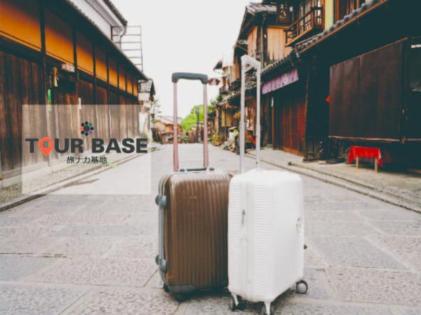 観光客の荷物を預かり当日配送するプラットフォーム「TOUR BASE」が誕生 「観光公害」軽減目指す 1番目の画像