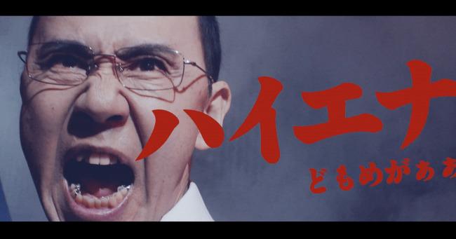 特許庁がカンフー動画「商標拳」を公開!おじさん社長がパクリ社長を吹っ飛ばす痛快コメディで商標登録を促す 6番目の画像