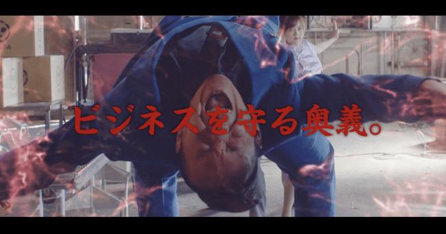 特許庁がカンフー動画「商標拳」を公開!おじさん社長がパクリ社長を吹っ飛ばす痛快コメディで商標登録を促す 8番目の画像