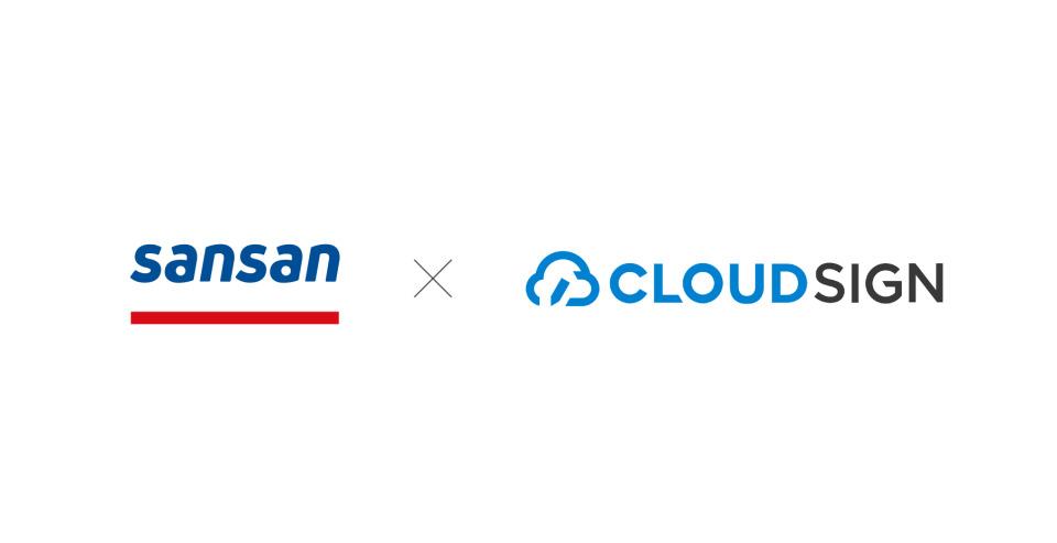 Sansanと「クラウドサイン」が連携、契約情報の確認を容易に 1番目の画像