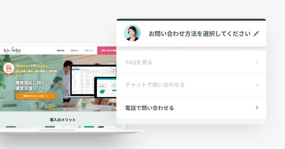 KARTEと Amazon Connectの連携で次世代型コンタクトセンターが実現可能に 1番目の画像