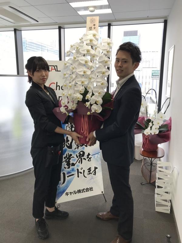 スーツに見える作業着「ワークウェアスーツ」が、花き業界企業のユニフォームに採用 3番目の画像