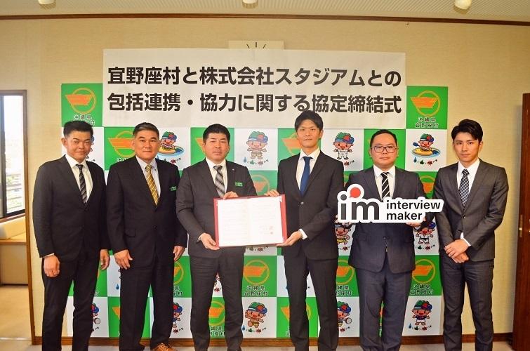 Web面接システムで地方の採用難を解決 「インタビューメーカー」が沖縄県宜野座村と提携 1番目の画像