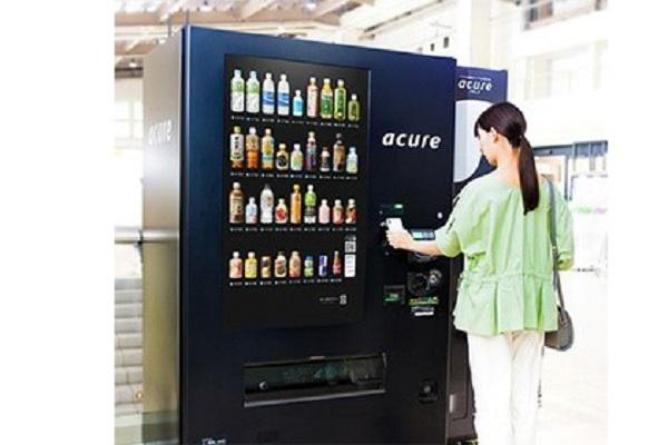 自販機でタイムセール!JR東日本ウォータービジネス、サブスクに次ぐ自販機の新たな買い方を提案 1番目の画像