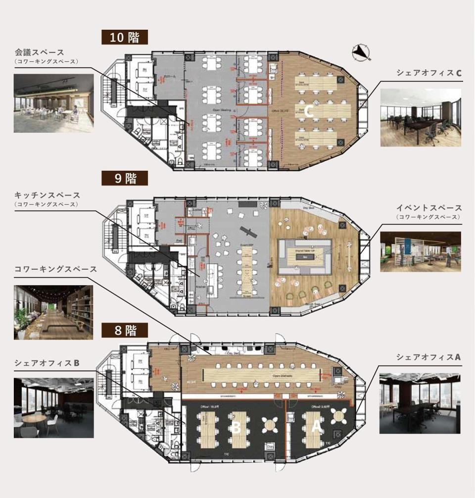 東京・竹芝に大規模シェアオフィスが今春OPEN!シナネンHD旧本社を改装 1番目の画像