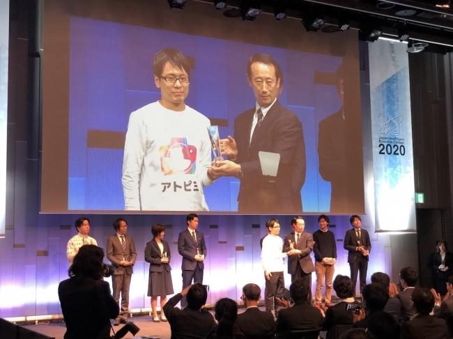 アトピー患者向けの匿名画像共有型アプリ「アトピヨ」、経産省主催ビジコンで優秀賞に輝く 1番目の画像