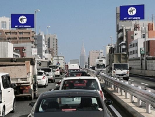 ヒットとジーニーが大型屋外ビジョンへの広告配信で業務提携 首都高速でサービス開始 1番目の画像