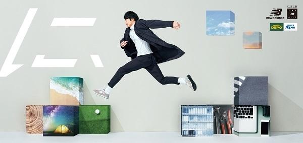 ニューバランスが「働く大人のデイリーウエア」コレクションを限定発売 オン・オフ問わず使えるデザイン 1番目の画像