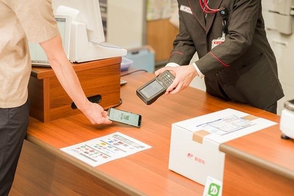 郵便局がキャッシュレス決済に対応!クレジットカード・電子マネー・スマホ決済が可能に 1番目の画像