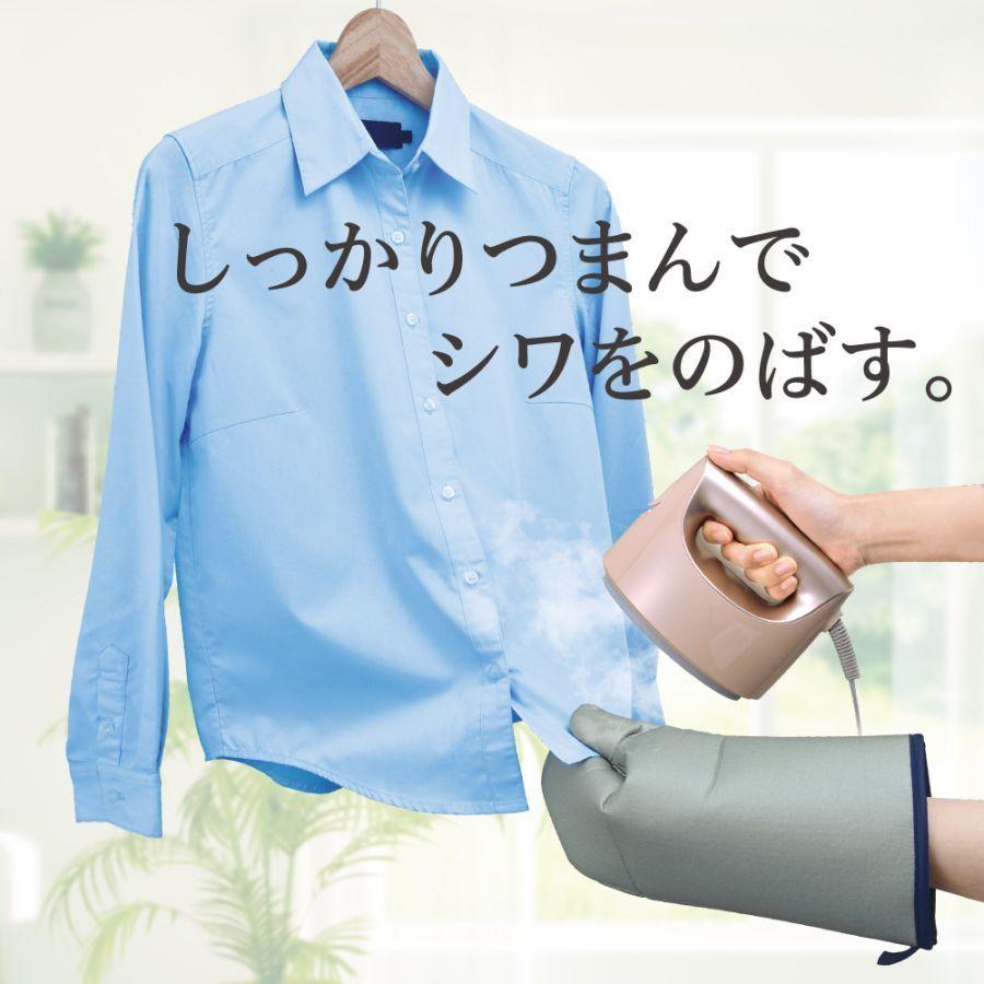Yシャツのアイロンがけに悩むビジネスパーソン必見!素手を蒸気から保護する衣類スチーマー向けミトン 1番目の画像
