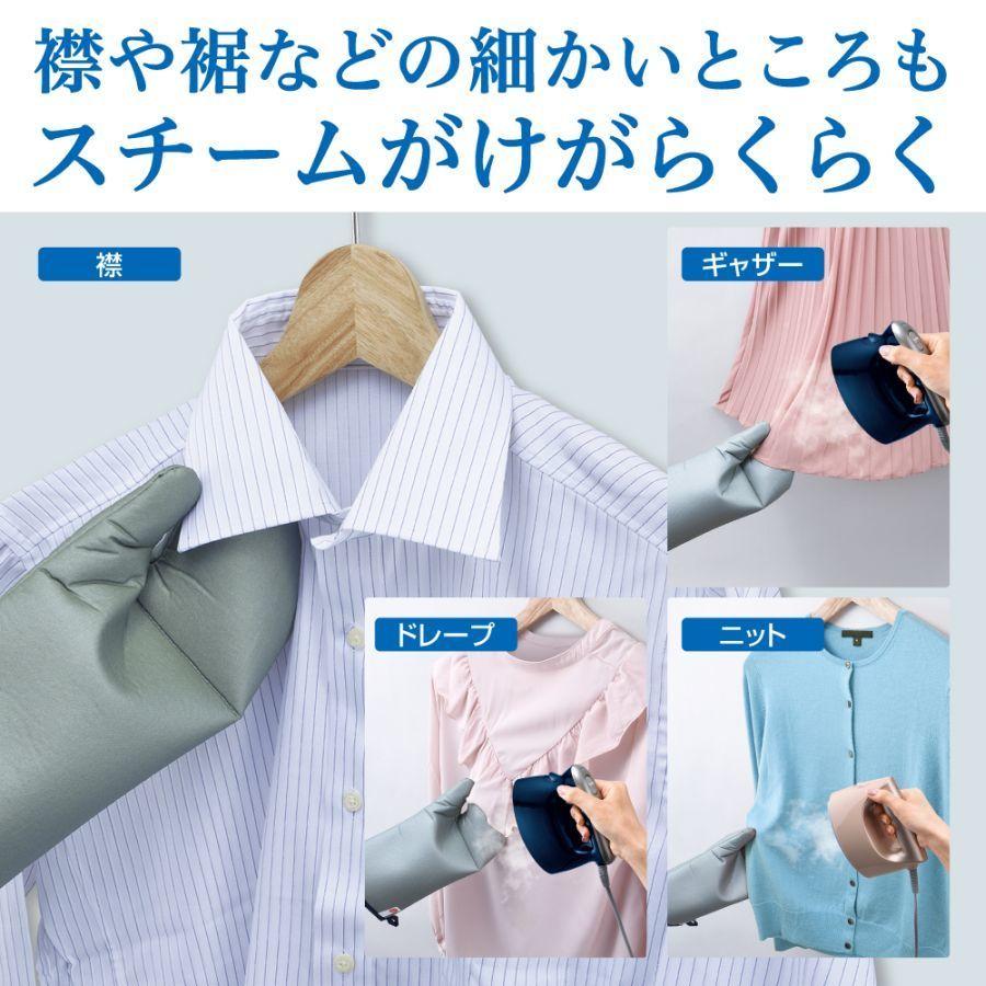 Yシャツのアイロンがけに悩むビジネスパーソン必見!素手を蒸気から保護する衣類スチーマー向けミトン 2番目の画像