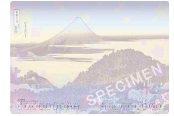 浮世絵デザインの「新パスポート」申請受付がスタート!葛飾北斎の冨嶽三十六景 2番目の画像