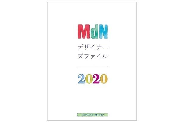 グラフィックデザインの過去・現在・未来は?実力派デザイナー陣が語り合うイベントが東京と大阪で開催 1番目の画像