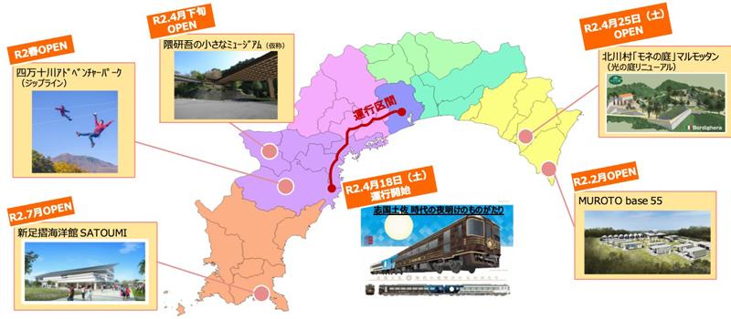 カレンダーにない「新しい休日」が高知にはある!高知県が提案する休み方改革「あなたの、新休日。」 4番目の画像